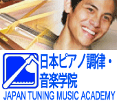 Japan Tuning Music Academy