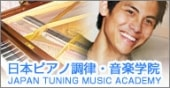 Japan Tuning and Music Academy