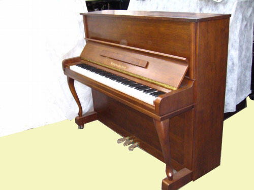 WISTARIA upright piano RU20 matte walnut